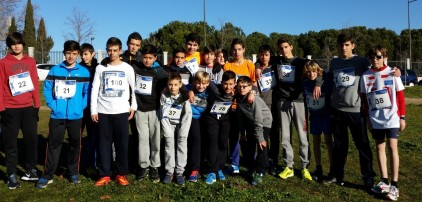 IES LA SENDA Boys Team Infantil Masculino